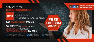 SBM offers Crash Course of ACCA for March 2017 Exam