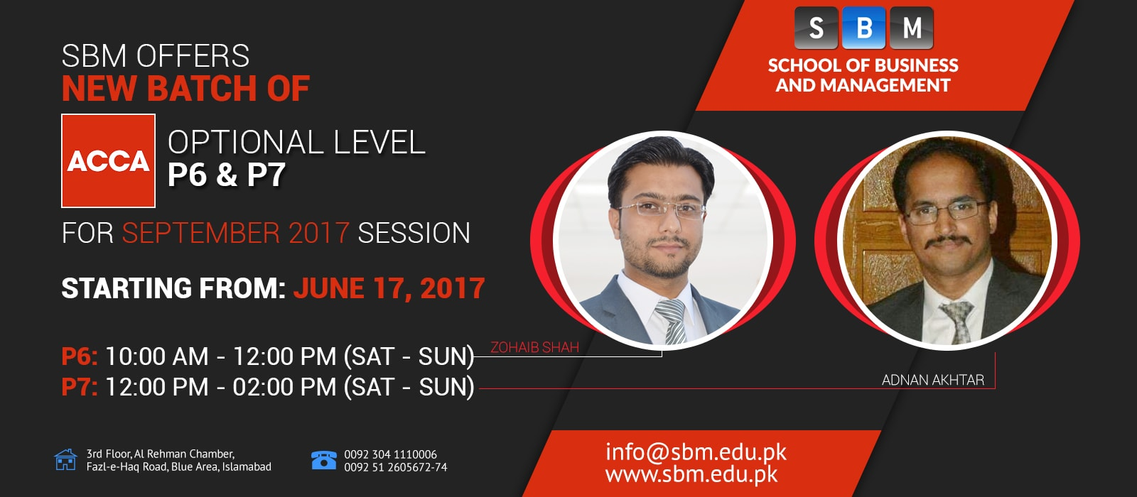 SBM commencing batches of P6 & P7